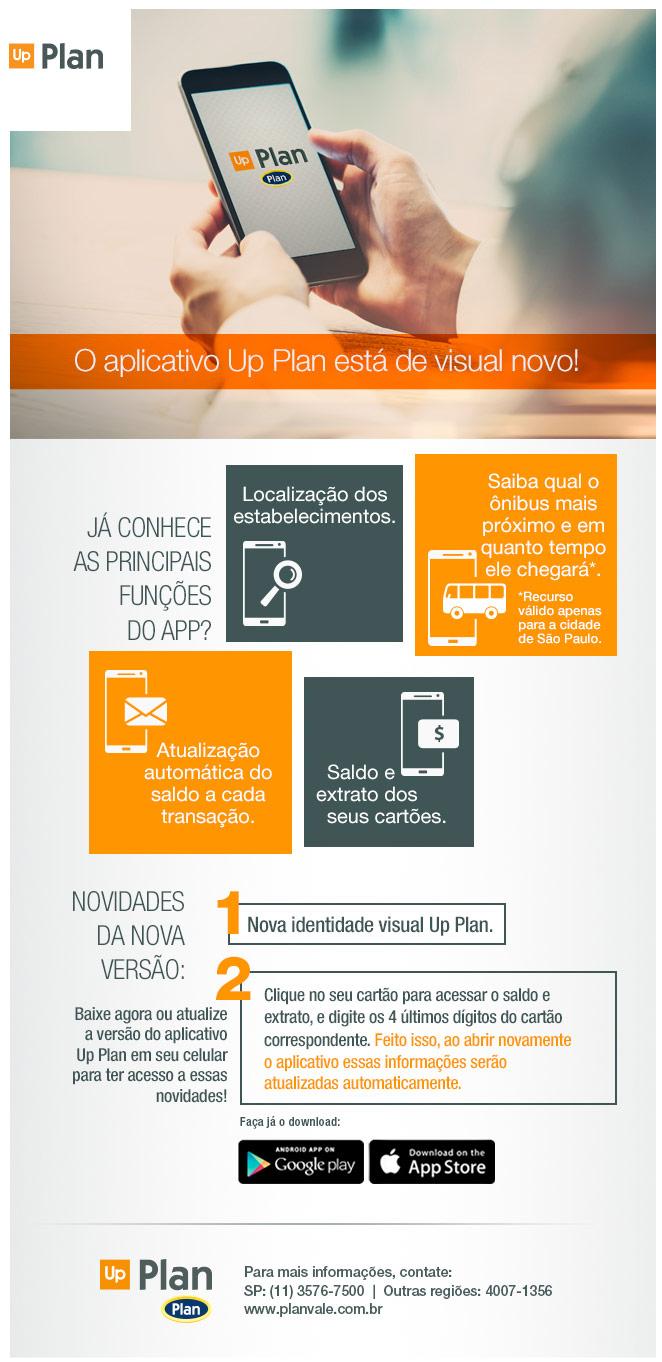 app-up-plan